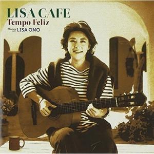 CD/小野リサ/LISA CAFE Tempo Feliz (Blu-specCD2)