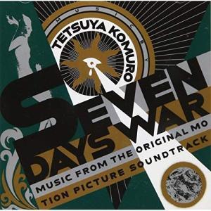 CD/小室哲哉/SEVEN DAYS WAR (Blu-specCD2)