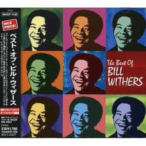 CD/ビル・ウィザーズ/ベスト・オブ・ビル・ウィザース (対訳あり)|サプライズweb