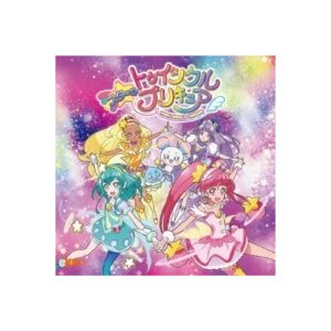 CD/北川理恵/吉武千颯/キラリ☆彡スター☆トゥインクルプリキュア/パぺピプ☆ロマンチック|surpriseweb