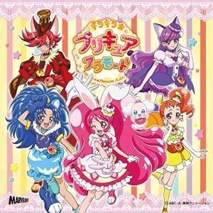 CD/アニメ/SHINE!! キラキラ☆プリキュアアラモード/レッツ・ラ・クッキン☆ショータイム (CD+DVD)