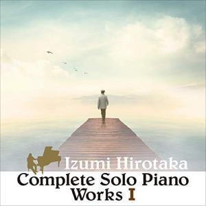 ★CD/和泉宏隆/コンプリート・ソロ・ピアノ・ワークス I