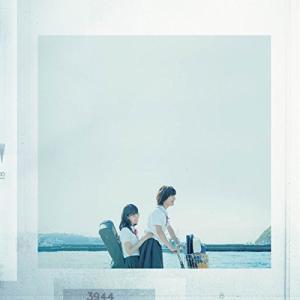 映画「志乃ちゃんは自分の名前が言えない」オリジナル・サウンドトラック まつきあゆむ 発売日:2018...