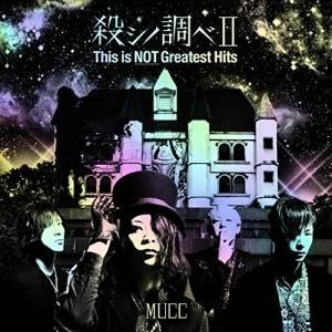 殺シノ調べII This is NOT Greatest Hits (初回生産限定盤) MUCC 発...