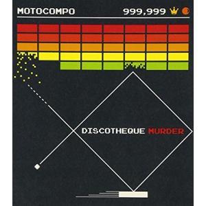 DISCOTHEQUE MURDER MOTOCOMPO 発売日:2000年8月23日 種別:CD