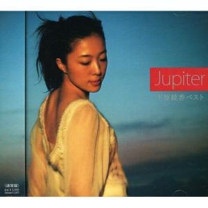 CD/平原綾香/平原綾香ベスト Jupiter (通常盤)