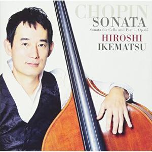 CD/池松宏/ショパン:チェロ・ソナタ(コントラバス演奏版) (ライナーノーツ)