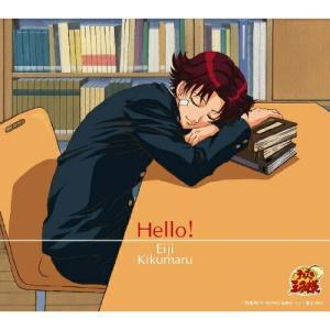 菊丸英二/Hello   CD