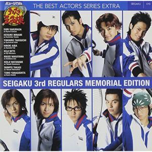 ミュージカル テニスの王子様 ベストアクターズシリーズ 010 EXTRA 青学三代目レギュラー陣 メモリアル EDITION  CD