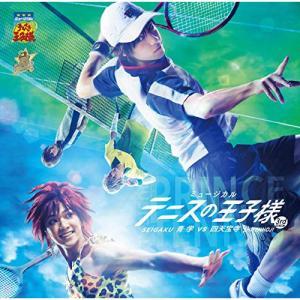 CD/ミュージカル/ミュージカル テニスの王子様 3rdシーズン 全国大会 青学(せいがく)vs四天宝寺|surpriseweb