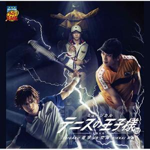 CD/ミュージカル/ミュージカル テニスの王子様 3rdシーズン 全国大会 青学(せいがく)vs立海...