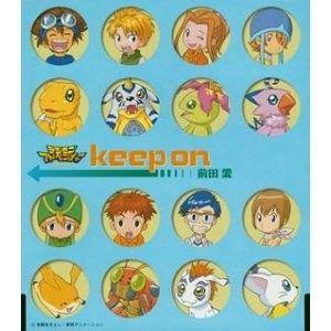 CD/前田愛/keep on