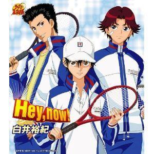 /CD/Hey,now  白井裕紀