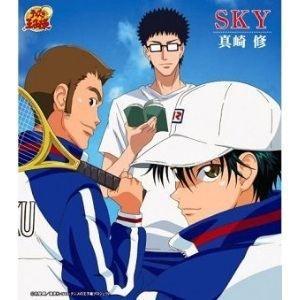 SKY/真崎修