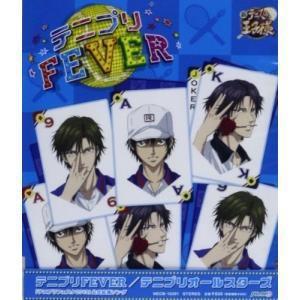 /CD/テニプリFEVER テニプリオールスターズ