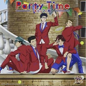 キャップと瓶/Party Time  CD
