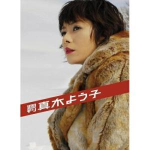 CD/オリジナル・サウンドトラック/週刊 真木よう子 オリジナルサウンドトラック
