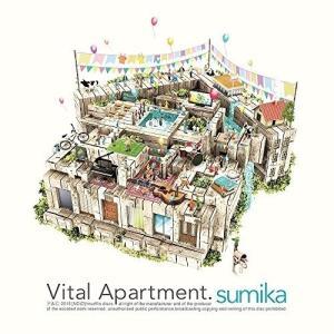 Vital Apartment. sumika 発売日:2015年6月10日 種別:CD  こちらの...