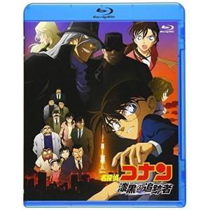 BD/劇場アニメ/劇場版 名探偵コナン 漆黒の追跡者(Blu-ray)