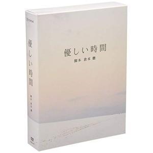 DVD/国内TVドラマ/優しい時間 DVD-BOX