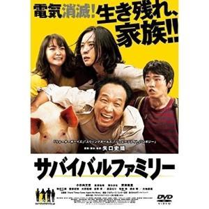 DVD/邦画/サバイバルファミリー