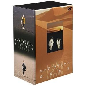 ★DVD/国内TVドラマ/ロング・ラブレター〜漂流教室〜 DVD-BOX surpriseweb