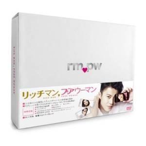 リッチマン,プアウーマン DVD-BOX 国内TVドラマ 発売日:2013年1月9日 種別:DVD