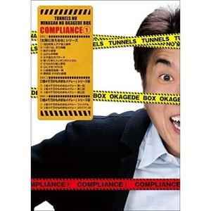 DVD/趣味教養/とんねるずのみなさんのおかげでBOX コンプライアンス 1