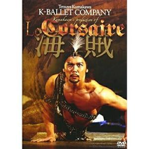 熊川哲也 海賊 クラシック 発売日:2010年8月4日 種別:DVD