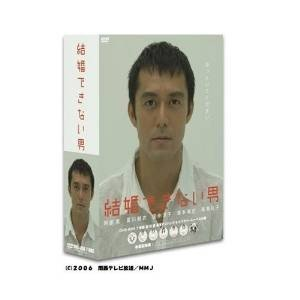 DVD/国内TVドラマ/結婚できない男 DVD-BOX