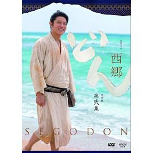 DVD/国内TVドラマ/西郷どん 完全版 第弐集
