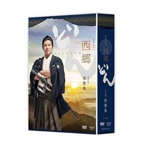 DVD/国内TVドラマ/西郷どん 完全版 第参集