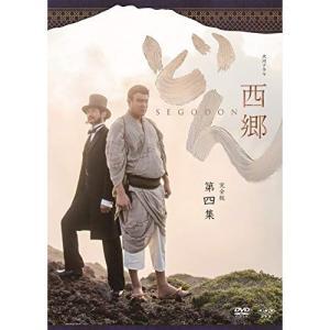 DVD/国内TVドラマ/西郷どん 完全版 第四集