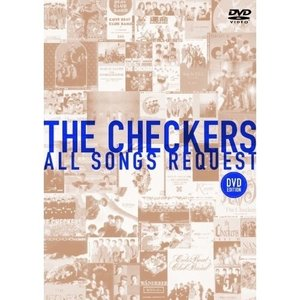 DVD/チェッカーズ/チェッカーズ ALL SONGS REQUEST -DVD EDITION- (廉価版)