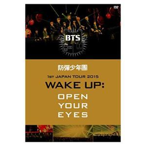 DVD/BTS(防彈少年團)/防彈少年團 1st JAPAN TOUR 2015「WAKE UP:OPEN YOUR EYES」 (本編ディスク+特典ディスク) サプライズweb