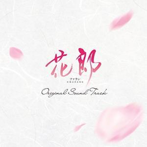 CD/オリジナル・サウンドトラック/花郎 ファラン オリジナル・サウンドトラック (歌詞対訳付)|surpriseweb