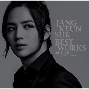 CD/チャン・グンソク/Jang Keun Suk BEST Works 2011-2017〜FAN SELECT〜 (通常盤)|surpriseweb