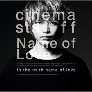 CD/cinema staff/Name of Love