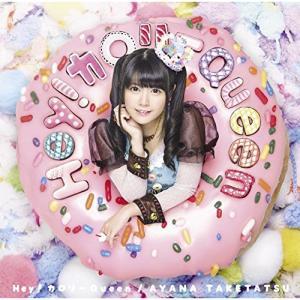 CD/竹達彩奈/Hey! カロリーQueen (CD+DVD) (初回限定盤)
