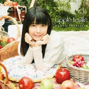 CD/竹達彩奈/apple feuille