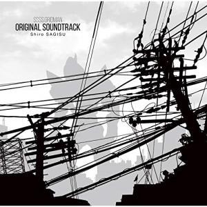 SSSS.GRIDMAN ORIGINAL SOUNDTRACK Shiro SAGISU 発売日:...
