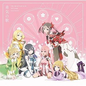 ▼CD/アニメ/「結城友奈は勇者である」ベストアルバム「勇気の歌」