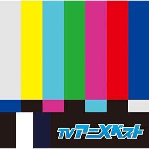 CD/アニメ/TVアニメ ベスト