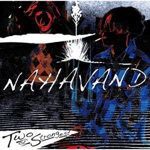 CD/NAHAVAND/最強のふたり