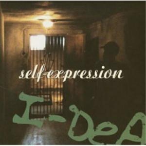 CD/I-DeA/セルフ・エクスプレッション