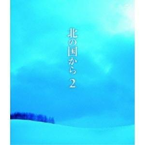 BD/国内TVドラマ/北の国から 2(Blu-ray)