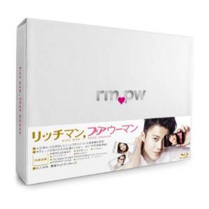 リッチマン,プアウーマン Blu-ray BOX(Blu-ray) 国内TVドラマ 発売日:2013...