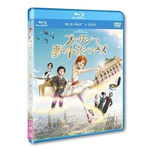 フェリシーと夢のトウシューズ(Blu-ray) (Blu-ray+DVD) 海外アニメ 発売日:20...