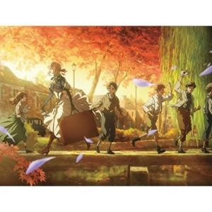 ヴァイオレット・エヴァーガーデン3(Blu-ray) TVアニメ 発売日:2018年6月6日 種別:...
