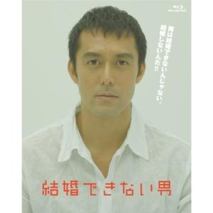BD/国内TVドラマ/結婚できない男 Blu-ray BOX(Blu-ray)
